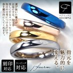 雅虎商城 - タングステン リング 3mm 甲丸 レディース メンズ 指輪 刻印 可能 名入れ リング シンプル 男性 女性 ペア にも 大きいサイズ マリッジ 可愛い おしゃれ
