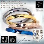 男女對戒 - 指輪 刻印 レディース シンプル リング タングステン メンズ 送料無料 2mm ミラーカット 金属アレルギーに優しい ファミリー 家族