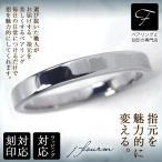 对饰 - 指輪 刻印 レディース シンプル リング タングステン メンズ 送料無料 金属アレルギーに優しい 平打ち 1個 3mm