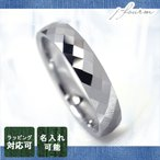 タングステン製・4mm幅ミラーカットリング(シルバー色・1本)ペアリングに最適!