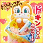 ドキンちゃんのおむつケーキ 男の子/女の子用 パンパースのおむつを使用!(新生児/S/M/L)