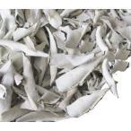 ホワイトセージ 100g リーフ( 葉 )カリフォルニア 産 野生種 浄化 用 ...