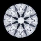 ダイヤモンド ルース 裸石 0.2ct 鑑定書付ダイヤモンド GIA鑑定ダイヤモンド 0.21ct D VVS2 3EXカット GIA 通販