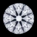 ダイヤモンド ルース 裸石 ダイヤモンド 0.5ct GIA鑑定書付 0.58ct Dカラー VS2クラス 3EXカット