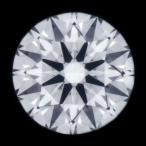 ダイヤモンドルース 裸石 ダイヤモンド 3.0ct 鑑定書付ダイヤモンド  3.016ct Eカラー SI1クラス EXカット CGL 通販