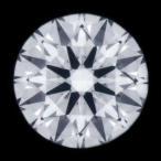ダイヤモンドルース 裸石 ダイヤモンド 3.0ct 鑑定書付ダイヤモンド  3.033ct Eカラー SI2クラス VGカット CGL 通販