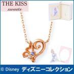 ディズニー 映画 シンデレラ THE KISS sweets ピンク ゴールド ネックレス 40cm ダイヤモンド レディース販売 K10製