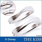ペアリング ディズニー ディズニープリンセス シンデレラ 指輪 THE KISS シルバー SV925 ペア販売 DI-SR2902BT DI-SR2903
