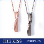 ペアネックレス THE KISS SV925製 ペア販売 正規取扱品 SV925製 ピンク・ブラック ダイヤモンド SPD1834DM SPD1835DM
