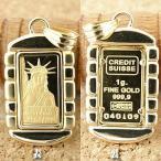 リバティ 自由の女神 コイン ペンダント  金貨 K24 / K18 1グラム