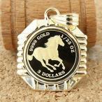 ホースコインペンダント 馬/クイーンエリザベスIIのペンダント24金  金貨K24/K18 1/25 OZ 誕生日  ジュエリー アクセサリー  プレゼント