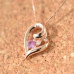 ピンクサファイア ネックレス ダイヤモンド K10PG ハート ダイヤモンド ピンクゴールド 誕生日  ジュエリー アクセサリー  プレゼント