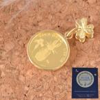 純金 コイン ペンダント ピーターラビット 幸せの四つ葉 クローバー うさぎ 24金 18金 枠 (お磨きクロス付ギフトセット)   誕生日  ∞