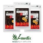 ダイエット サプリ ブラックジンジャー 90粒×3袋 約90日分 脂肪 燃焼系 サプリメント