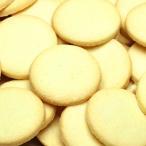 おからクッキー ダイエット うの花クッキー 1kg 豆乳クッキー ビスケット 食品 ヘルシー