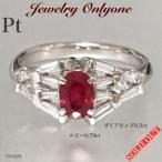 ルビー ダイアモンド入りPtRing プラチナリング 指輪 本物の宝石 レディースジュエリー