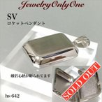 Yahoo!Jewelry Only oneSVロケットペンダント シルバーペンダントトップ 思い出の写真入れ般若心経