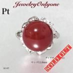 血赤サンゴリング Pt血赤珊瑚Ring とても綺麗な血赤サンゴ12.9ミリ ダイア0.33ct