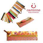 carmine カーマイン スリム ペンケース ファスナー レザー 本革 筆箱 エコロジーペンケース ステーショナリー ECPEN