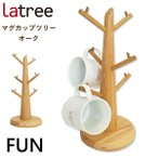 ブランド公式 PLAM プラム FUN マグカップツリー 木製 無垢材 カップフォルダー  PL1FUN-0240150-OAOL/オーク