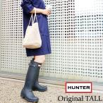 ショッピングハンター ハンター レインブーツ オリジナルトール レインシューズ ロングブーツ 長靴 レディース HUNTER ORIGINAL TALL