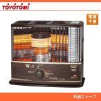 トヨトミ(TOYOTOMI) 反射式石油ストーブ RC-W320
