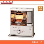 トヨトミ(TOYOTOMI) 反射式石油ストーブ RC-S28G