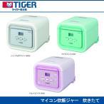 タイガー マイコン炊飯ジャー JAJ-A552-WS 炊飯器