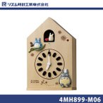 リズム時計工業 トトロM899 4MH899-M06