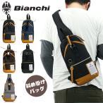 レビューを書いてプレゼント送付!ボディバッグ ビアンキ[Bianchi]斜め掛けバッグ ショルダーバッグ ワンショルダーバッグ NBTC-01男女兼用 送料無料