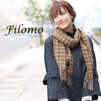 ショッピングカシミア Filomo/フィローモ カシミヤ 100% マフラー ウインドゥペン チェック フリンジ デザイン レディース 内モンゴル産 男女兼用 全3色 ブランド