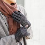 ハリスツイード 手袋 メンズ ラム革 スマホ 対応 グローブ 全4色[ネコポスで送料無料]