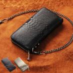[Crowz]クローズパイソン ラウンドファスナー 長財布 ウォレットチェーン付き  メンズ 財布 ラウンドジップ ヘビ 革 財布