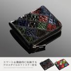 クロコダイル財布 L字ファスナー シャイニング カットワーク / メンズ   ヘンローン社製原皮使用  (本革 レザー)