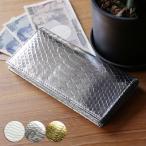 ダイヤモンドパイソン長財布 無双   メンズ (No.06000573-mens-1) ヘビ 革 財布 (本革 レザー)