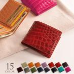 ショッピングローン クロコダイル折り財布 シャイニング 加工 両カード / ヘンローン / レディース (No.06000731)