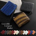 コンパクト 財布 クロコダイル マット L字ファスナー グラデーション   メンズ