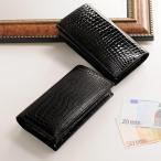 【紙幣200枚収納可】日本製 クロコダイル 束入れ 4cmマチ / 無双 財布 一枚革(No.06000815)