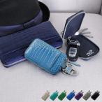 ショッピングサイフ クロコダイル スマートキーケース カバー シャイニング 加工 / ヘンローン / メンズ