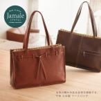 [Jamale]ジャマレ 牛革 トートバッグ 日本製 リボン デザイン / レディース