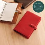 ショッピング手帳 [Jamale]ジャマレ 栃木レザー システム 手帳 カバー バイブル サイズ 日本製 牛革