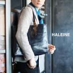 HALEINE[アレンヌ] 牛革 ヌメ革 トート バッグ 切りっぱなし 日本製 姫路 レザー A4 / メンズ