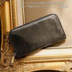 ショッピングエナメル エナメル 牛革 メンズ 長財布 イタリア製 ラウンド ファスナー