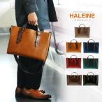 HALEINE[アレンヌ] 牛革 ビジネス バッグ 2way 日本製 ヌメ革 ハンドル ステッチ デザイン / メンズ  A4 通勤バッグ ブランド