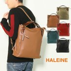 HALEINE [アレンヌ] 牛革 手持ち型 リュック / 日本製 メンズ(No.07000142-mens-1)
