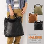 HALEINE[アレンヌ]牛革 手持ち型 リュック / 日本製 メンズ 大きいサイズ(No.07000143-mens-1)