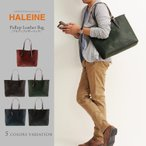 HALEINE[アレンヌ] クロコダイル 型押し 本革 切りっぱなし トート バッグ プルアップ レザー 日本製 / メンズ