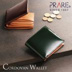 PRAIRIE[プレリー] コードバン 馬革 2つ折り 財布 小銭入れ付き   メンズ