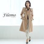 トレンチコート ロング [Filomo]フィローモ キルティング ライナー付き  レディース 綿100%