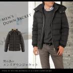 ショッピング日本製 日本製/ダウン90%/メンズ ダウン ジャケット フード 付き
